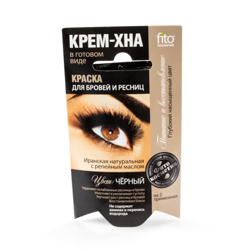 Краска для бровей и ресниц Фитокосметик КРЕМ-ХНА (черный)