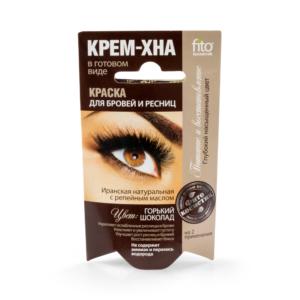 Горький шоколад КРЕМ-ХНА Фитокосметик для бровей и ресниц