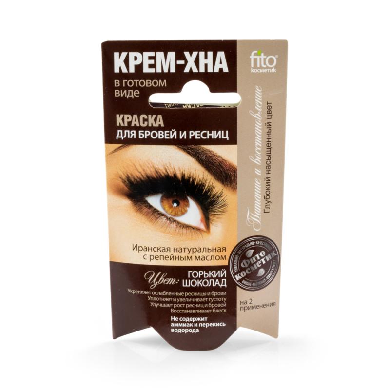 Краска для бровей и ресниц Фитокосметик КРЕМ-ХНА (горький шоколад)